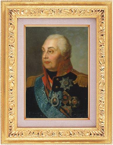 Mikhail Kutuzov Lombardmaps